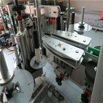 पूरी तरह से स्वचालित स्टीकर लेबलिंग मशीन / स्वयं चिपकने वाला लेबलिंग मशीन