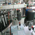 ऑस्ट्रेलिया / चिली वाइन ग्लास बोतल के लिए स्वचालित ग्लास बोतल लेबलिंग मशीन