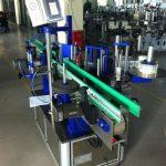 पेय / खाद्य / रसायन के लिए 1500W पावर गोल बोतल लेबलिंग मशीन