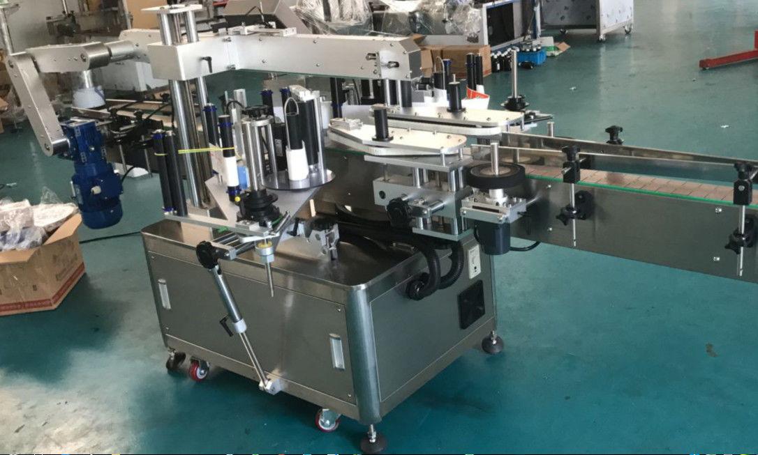 स्क्वायर / राउंड / फ्लैट बोतल के लिए हाई स्पीड डबल साइड स्टिकर लेबलिंग मशीन