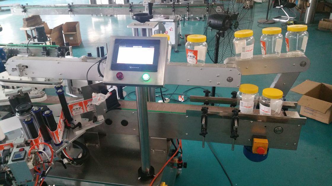 बीयर की बोतल के लिए स्वचालित गोल बोतल डबल साइड स्टिकर लेबलिंग मशीन