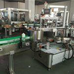 फ्रंट बैक साइड ओवल बॉटल लेबलिंग मशीन दो लेबल एप्लीकेटर लेबलर मशीन
