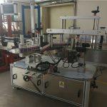 रासायनिक उद्योग में ओवल बोतल के लिए दो प्रमुख अंडाकार बोतल लेबलिंग मशीन