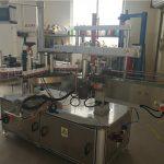 चिपकने वाला ओवल बोतल लेबलिंग मशीन 5000B / H - 8000B / H