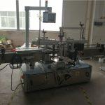 प्लास्टिक बोतल लेबलिंग मशीन रासायनिक उत्पादों के लिए