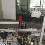 कॉस्मेटिक उद्योग के लिए प्लास्टिक की बोतल लेबलिंग मशीन