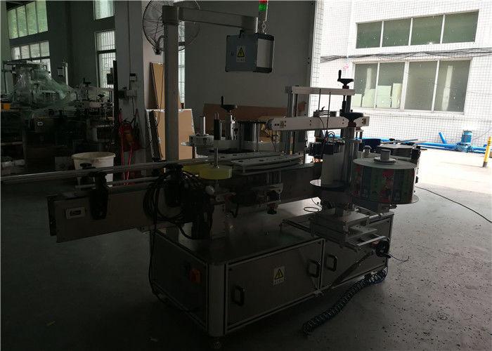 डबल पक्षीय दौर / वर्ग / फ्लैट प्लास्टिक की बोतल लेबलिंग मशीन