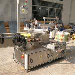 फ्लैट बोतलों के लिए स्वयं चिपकने वाला लेबलिंग मशीन