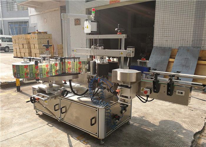 फ्लैट बोतल लेबलिंग मशीन 3048 मिमी x 1700 मिमी x 1600 मिमी