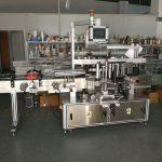 स्व चिपकने वाला स्टीकर फ्लैट बोतल लेबलिंग मशीन उच्च गति 5000-1000B / एच