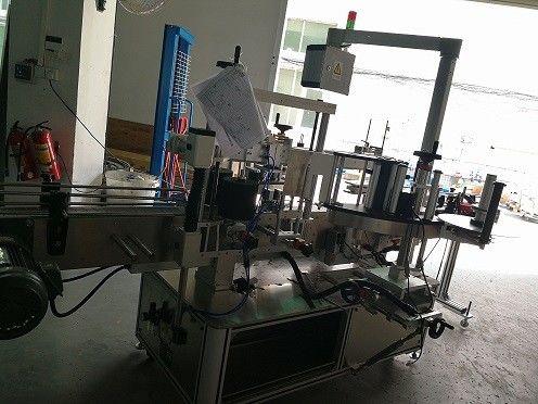 डबल साइड स्वचालित स्टीकर लेबलिंग मशीन उच्च सटीकता
