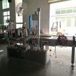 पूर्ण स्वचालित स्व चिपकने वाला लेबल एप्लीकेटर उपकरण डबल साइड