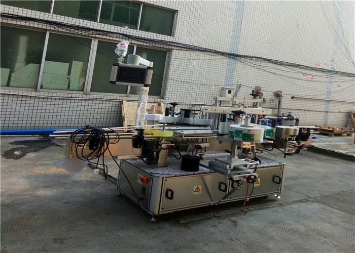 फ्लैट स्क्वायर बोतल जार के लिए स्वचालित दो साइड लेबलिंग मशीन
