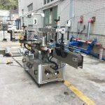 खनिज पानी दौर स्क्वायर शंकु के लिए चिपकने वाला स्टीकर एप्लीकेटर मशीन