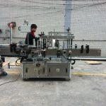 पालतू बोतलों के लिए पूर्ण स्वचालित चिपकने वाला गोल बोतल लेबलिंग मशीन