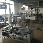 फ्लैट बोतल लेबलिंग मशीन, स्वचालित लेबल एप्लीकेटर मशीन