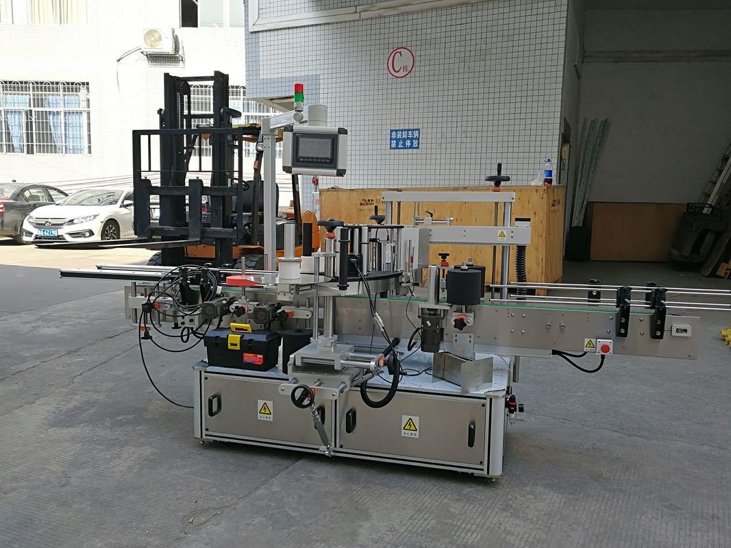 छोटे कार्टन कोनों सील के लिए सीई स्वचालित स्टीकर लेबलिंग मशीन