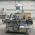 उच्च सटीक स्वचालित स्टीकर डबल पक्षीय फ्लैट बोतल लेबलर मशीन