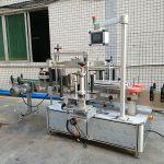 ओवल बोतल 220V के लिए लेबलिंग मशीन के आसपास उच्च गति लपेटें