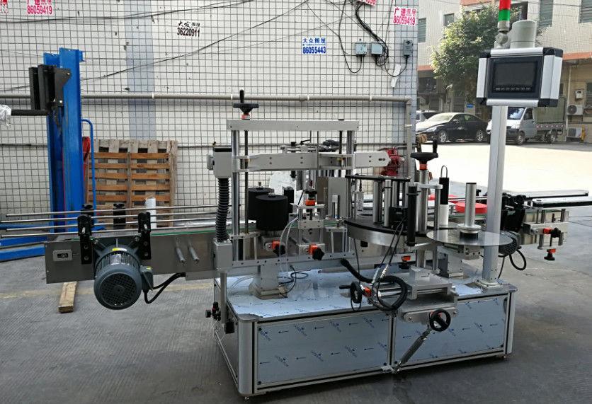 बोतलों के लिए पूर्ण स्वचालित स्व-चिपकने वाला लेबल एप्लीकेटर मशीन