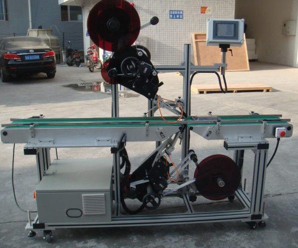 स्प्लिट बेल्ट कन्वेयर के साथ उच्च दक्षता शीर्ष लेबलिंग मशीन