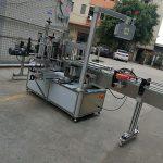 उच्च गति स्व-चिपकने वाला स्टीकर लेबलिंग मशीन