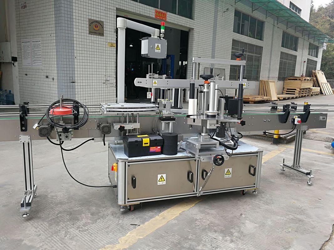 पूर्ण स्वचालित कार्टन कॉर्नर सीलिंग स्टीकर लेबलिंग मशीन 220V 50HZ 1200W